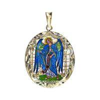 Heiliger Erzengel Gabriel Medaillon